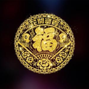 Decal Trang Trí Vòng Tròn Hình Chiếc Quạt Nhũ Vàng