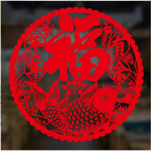 Decal Trang Trí Vòng Tròn Cá Chép Đỏ