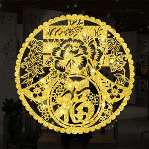 Decal Trang Trí Chúc Xuân Vòng Tròn Nhũ Vàng