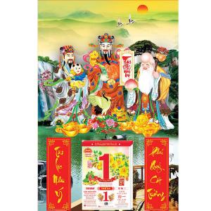 Lịch Gỗ Treo Tường Laminate 2022 (40x60 cm) - Phúc Lộc Thọ 01