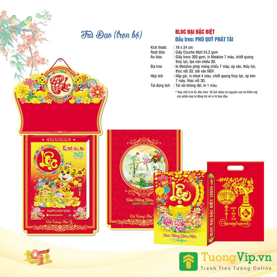 Lịch Bloc Đại Đặc Biệt 2022 (16x24cm) - Phú Quý Phát Tài - TV11