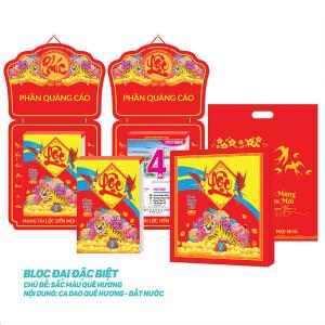 Lịch Bloc Đại Đặc Biệt 2022 (16x24cm) - Sắc màu Quê Hương - DTV07