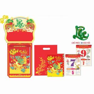 Lịch Bloc Đại Đặc Biệt 2022 (16x24cm) - Phú Quý Vinh Hoa - HTV17
