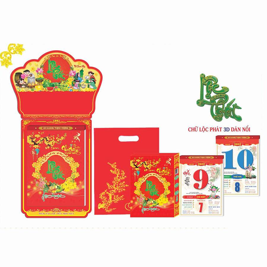 Lịch Bloc Siêu Đại 2022 (20x30cm) - Lộc Phát Trường Hưng - HTV12